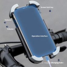 Phone Holder Adjustable Ultra-Light Quick Release Cycling Handlebar Rotatable Phone Mount ABS Bicycle Accessories
