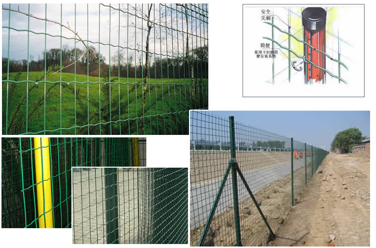 euro fence wire