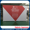 Stretch Straight Banner Fabric Graphic