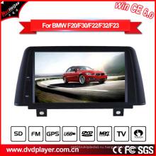 Hla8840 для BMW 1-F20 / 2-F22 DVD-навигатор для автомобилей Win Ce 6.0 Аудиотехника для автомобилей