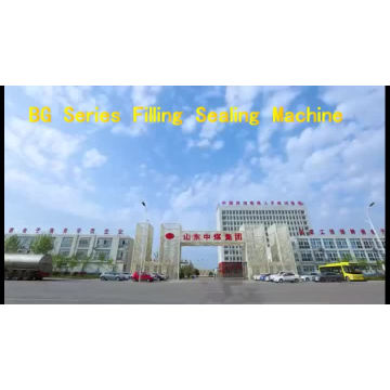 Shandong China Coal Group linear automática BG32P / BG60P preço de fábrica copo enchimento e máquina de selagem