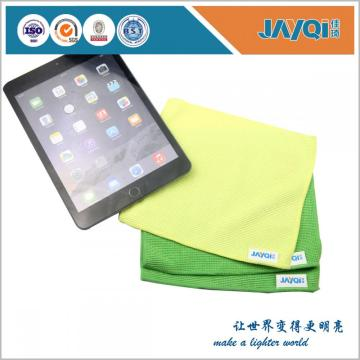 Wholesale Microfiber Sunglass Cleaning Cloth