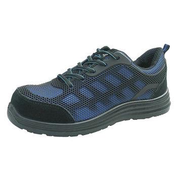 Верхняя защитная обувь КПУ