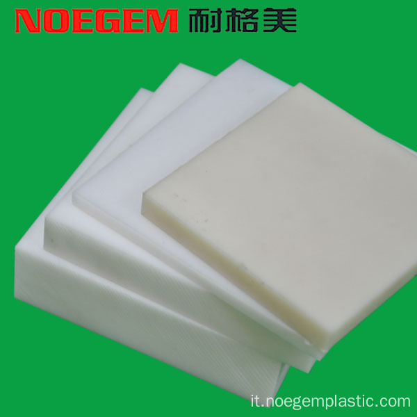 Antistatic engineering pom sheet