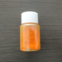 Raw material Dantrolene sodium CAS No 24868-20-0
