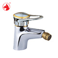 Professional China single lever bidet mixer
