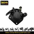 2810365 Aluminum Brake Pump for Motorcycle