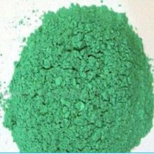 Verkaufsförderung Basic Copper Carbonate