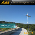 Sunning 300W Wind Turbine 24V Output (mini 3)