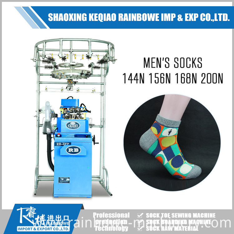 Men Sock Knitting Machine