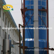 Spray Cooling Granulator Pressure Spray Congealer Pressure Spray Congealing Granulator