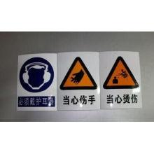 Signe d'installation d'acier inoxydable de bureau public