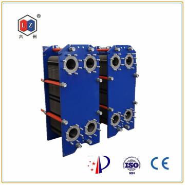 Marine Öl Kühler Dieselmotor Öl Kühler Montage