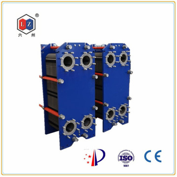 Marine oil cooler diesel engine oil cooler assembly