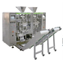 Double Tube Vffs Maschine (RZ)