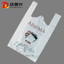 T Shirt Plastic Supermarket Shopping Bag