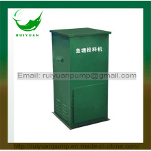 Fish Pond Shrimp Pond Fishery Machine Feeding Machine