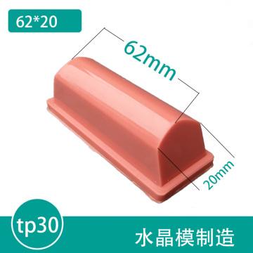 Silikon-Klebepads für Tampoprint Tampondruckkopf Soft Rubber Pad