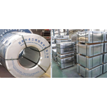 Jolee cold rolled steel coil price, tinplate coil