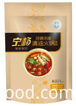Vegetable Oil Hot Pot Seasoning