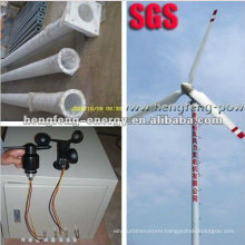CE direct drive low speed low starting torque permanent magnet generator 15KW on/off grid horizontal axis wind turbine