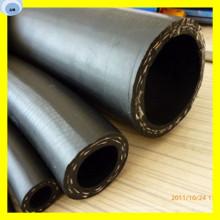 Резиновый шланг для воды высокого качества резиновый шланг воды, шланг Производитель