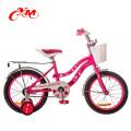 Heißer verkaufender Fabrikpreis helles Babyfahrrad / chinesischer preiswerter Minikinderfahrradverkauf / heißer Radjungensport 14 Kinder bike onsale