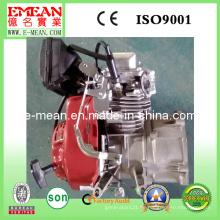 Match Generator Half Engine Gx160 mit passendem Preis