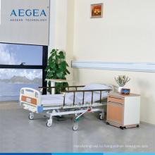 АГ-BMY001 Al-сплава поручень клинической мобильный гидравлический насос больничной койке для больных