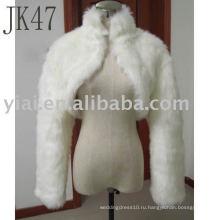 Свадебные куртка JK47