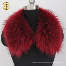 Верхнее качество Плюсы Размер Покрашенный цвет Подлинная енотская меховая отделка для капюшона