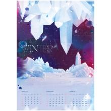 Calendario de pared de diseño profesional de diseño especial, servicio de impresión
