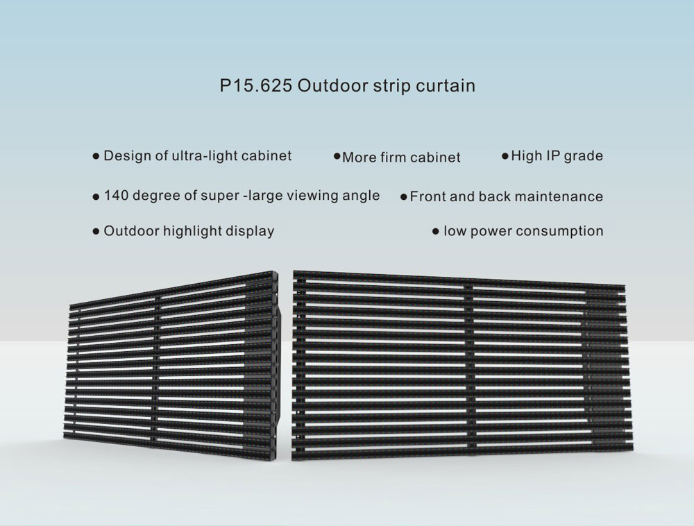 Outdoor Grille Curtain& video media facade P15.625-01