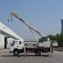 Good Quality for Crawler Crane EURO IV 8 Ton Small Hydraulic Truck Crane export to Cuba Manufacturers