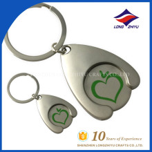 Custom design special shape low price metal key chain