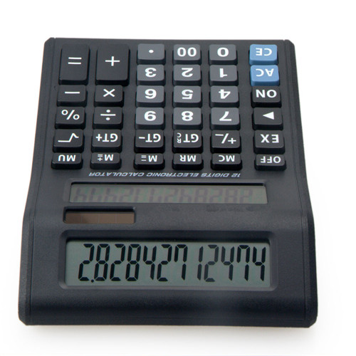Dual Power 2 Display Calculator