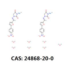 Dantrolene Sodium Pharmaceutical Api CAS24868-20-0
