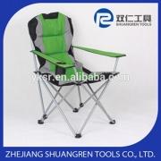 Popular newly design beach leisure chair