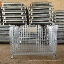 Foldable Welded Storage Cage/Warehouse Cage