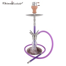 Stainless Steel with Carbon Medium Hookah