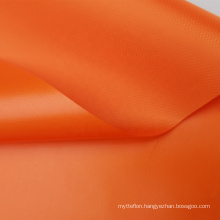 China Manufacturer Supply Red Filament Polyester 75D Laminated TPU Film Inflatable Mattress Fabric Outdoor