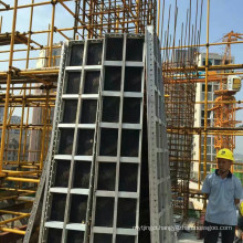 Aluminum Formwork with Factory Price