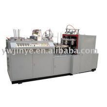 JYLBZ-LC одной стороне PE покрытием бумаги чаша формовочная машина