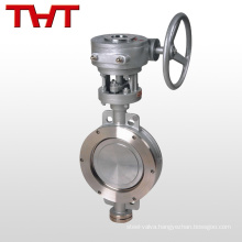 worm gear triple- offset stainless steel butterfly valve for gas