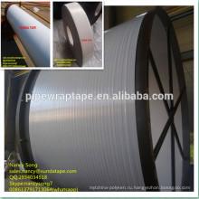 альтен стальная труба защитная упаковочная лента