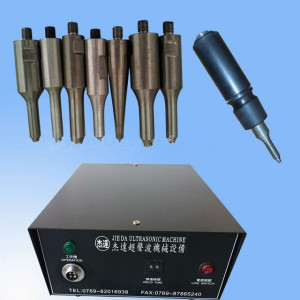 Ultrasonic Dotted Welding Machine