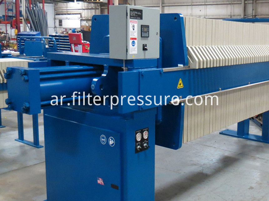 Cake Discharge Filter Press Machine