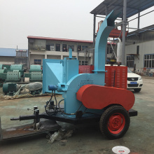 Mobile Tree Branch Chips Wood Machine