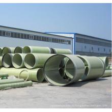 Стеклопластиковые трубы и фитинги (Ду100-DN4000)