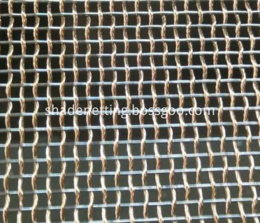 Decorative metal screen (26)